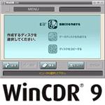 WinCDR9 アップグレード・ダウンロード版