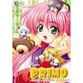 【Active】[PRIMO 〜Amore el'ordine di arrivo?〜]..その他 -1件