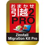 おまかせ引越 Pro 2 ダウンロード版