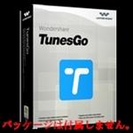 ベクターPCショップで買える「TunesGo デラックス版 永久ライセンス」の画像です。価格は6,600円になります。
